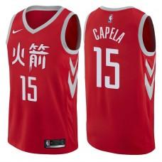 2017-18 Season Clint Capela Houston Rockets #15 City Edition Red Swingman Jersey